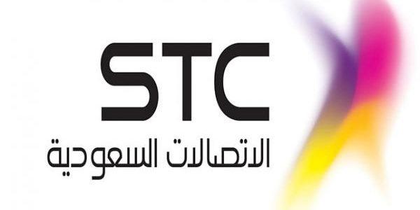 نموذج تفويض الاتصالات السعودية