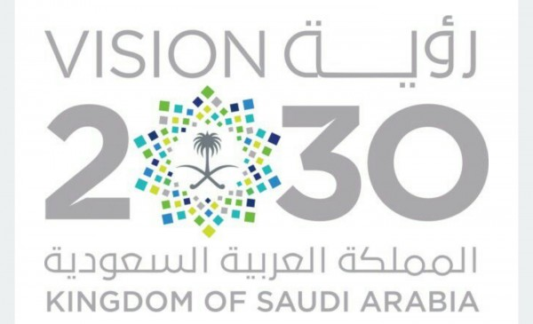 نماذج شعار 2030 مع وزارة التعليم المرسال