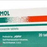 معلومات هامة عن دواء ترايمول Trimol