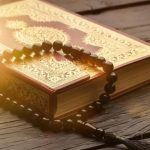 قصة اسماء سور القران