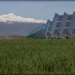 استخدامات التقنية الخضراء