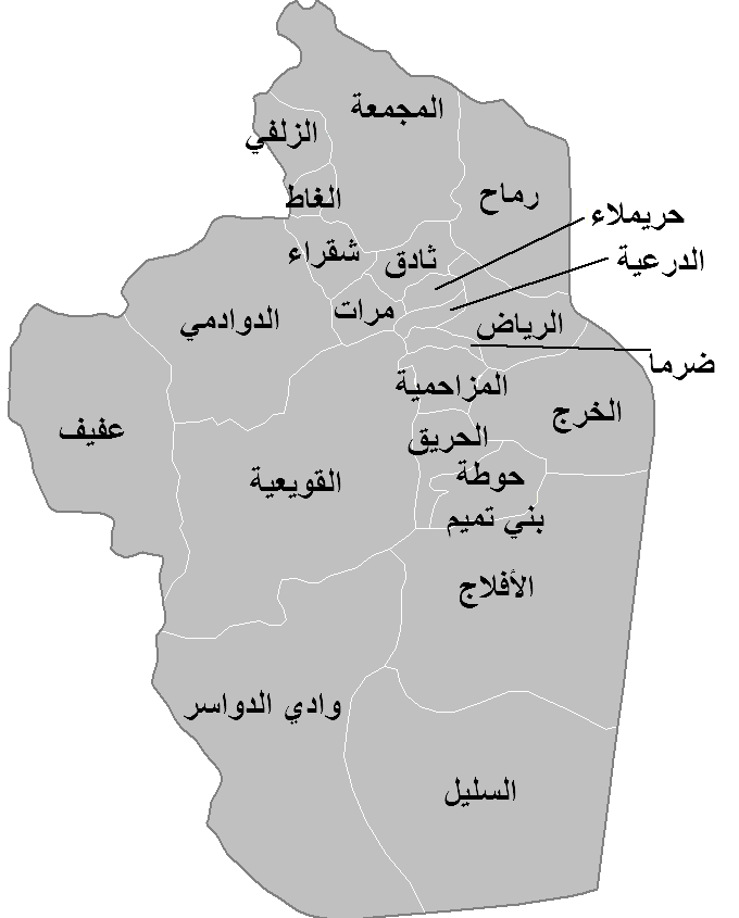 مناطق المملكة العربية السعودية ومحافظاتها