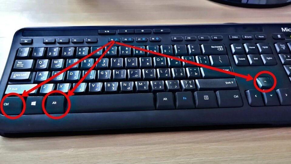 كيفية تعديل شاشة الكمبيوتر المقلوبة