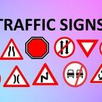 قواعد اشارات المرور