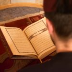 همزة الوصل والقطع في سورة الملك
