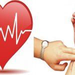 سرعة ضربات القلب بدون سبب