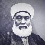 اديب دمشقي من علماء اللغة