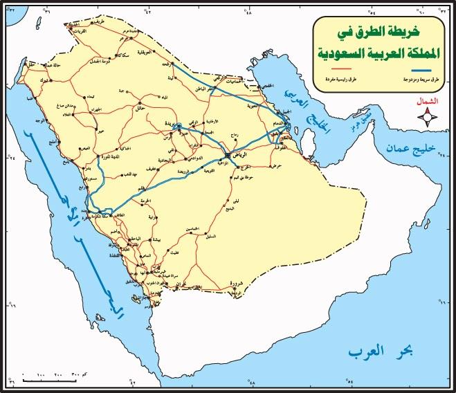 خريطة طرق السعودية المرسال