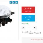 Photo of طريقة معرفة اسعار قطع الغيار عبداللطيف جميل و الشراء اون لاين