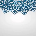 Photo of خلفيات بوربوينت اسلامية