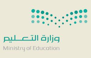مميزات بطاقة عضوية الهيئة السعودية للمهندسين المرسال