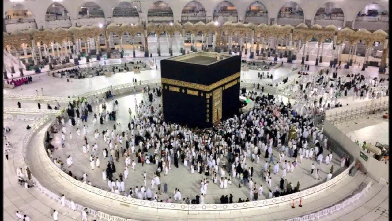 كفيل قائمة طعام يحوم الرحلة إلى مكة داخل مكة المكرمة Dsvdedommel Com