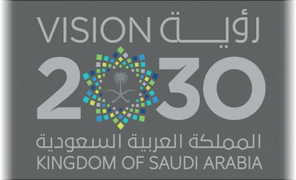 دور الطالب في رؤية 2030 المرسال