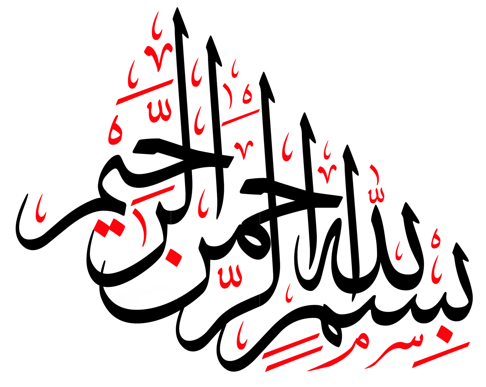 بسم الله الرحمن الرحيم مزخرفة المرسال