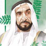 زوجات الشيخ زايد بن سلطان آل نهيان