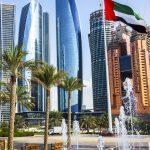 نظام الكمبيالة في القانون الاماراتي