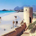 المهن المعتمدة لدخول سلطنة عمان