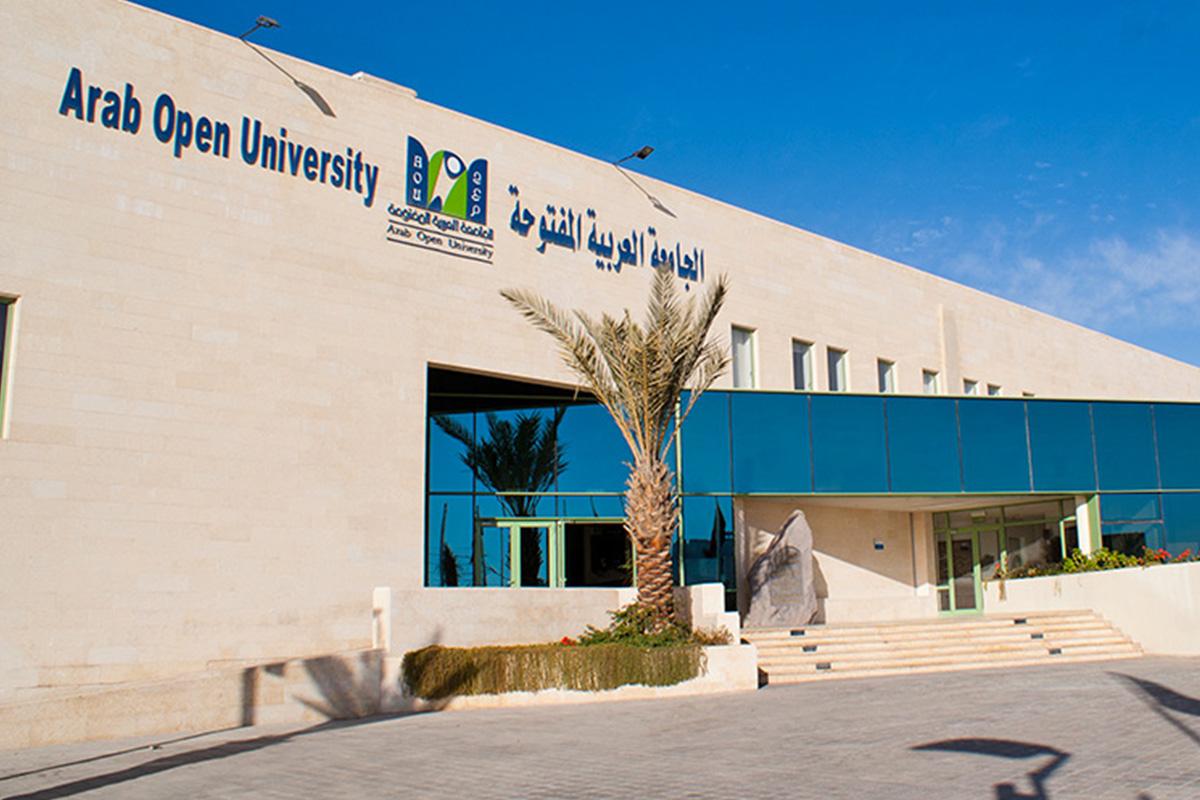 تخصصات الجامعة العربية المفتوحة المرسال