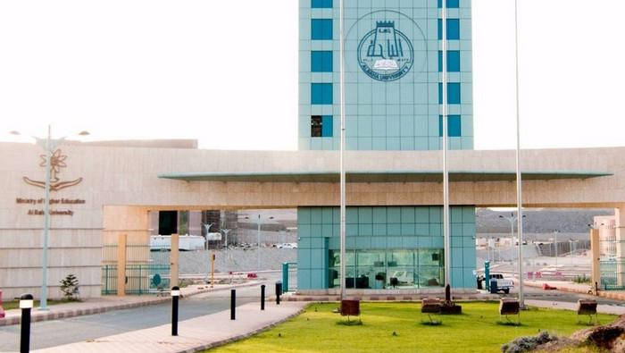 تخصصات الانتساب في جامعة الباحة المرسال