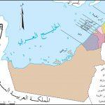 اهمية الموقع الجغرافي لدولة الامارات