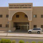 الفرق بين التأجيل والاعتذار في جامعة الدمام