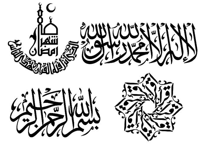زخارف اسلامية بالخط العربي -إسلامية-كتابية