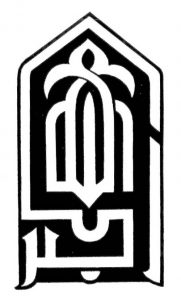 زخارف اسلامية بالخط العربي مقالات