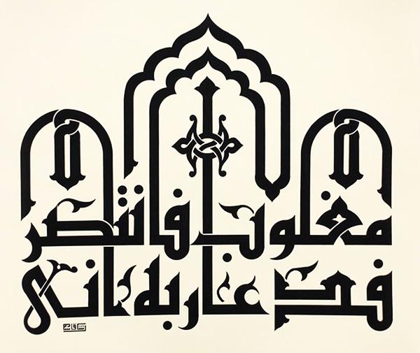 زخارف اسلامية بالخط العربي -بالخط-العربي