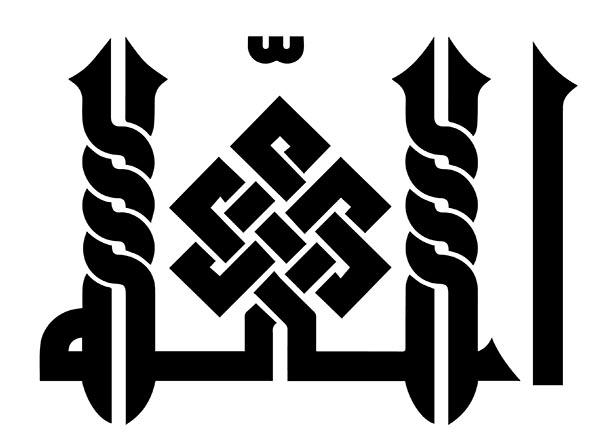 زخارف اسلامية بالخط العربي -كتابية-إسلامية