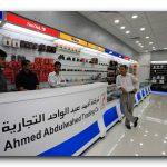 Photo of دليل محلات بيع الكاميرات في جدة