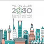 Photo of تخصصات العمل المطلوبة وفق رؤية 2030