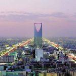 مقومات السياحة في المملكة العربية السعودية