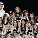 Photo of اسماء فرقة اطفال ومواهب مع الصور