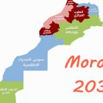 Photo of رؤية 2020 للسياحة في المغرب