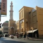 Photo of بماذا يشتهر سوق نايف