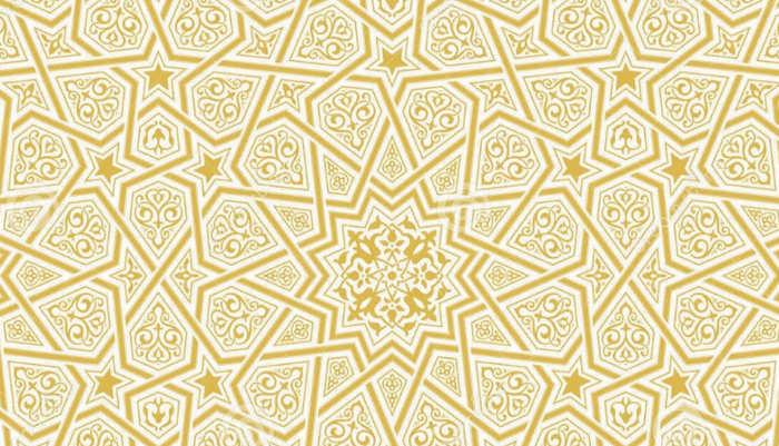 خلفيات اسلامية 2020 موسوعة ورقات العربية