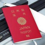 Photo of أقوى جوازات السفر لعام 2020