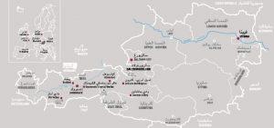 خريطة العالم باللغة العربية بجودة عالية - المرسال