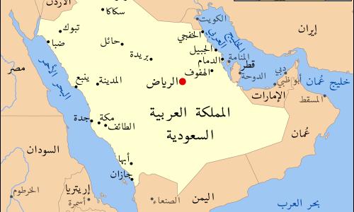 عدد مناطق المملكة