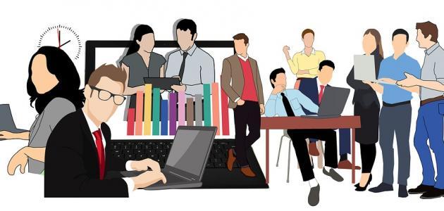 ما هي القيود الاجتماعية حول عمل الشباب المرسال
